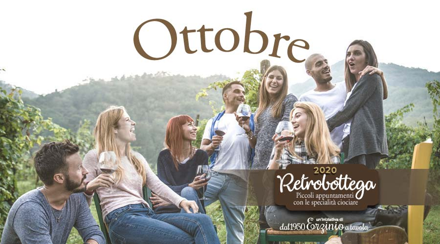 Calendario Retrobottega Ottobre Guarcino